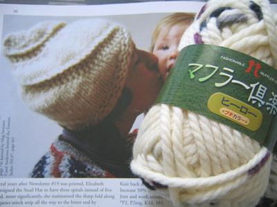 Hat_yarn