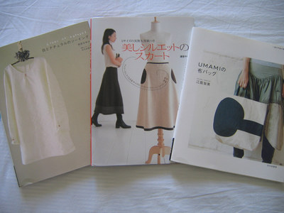 Japanese_pattern_books