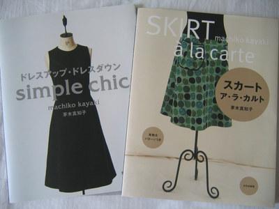 Pattern_books